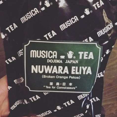 久々にコレを淹れる。どきどき。 #ムジカティー #ヌワラエリヤ (Instagram)