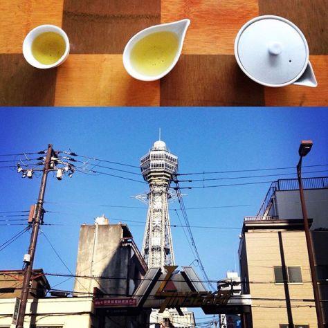 \日本茶新世界!(いれ方編)/ 5/21(日)に開催される「いばらき×立命館デー」。まちライブラリー@OICで、きっと体験したことのない日本茶の世界に触れる「いれ方」を体験できるミニイベントを行います。是非ともご参加ください〜https://www.facebook.com/events/481853435271623/より抜粋。今年3年目を迎える「まちライブラリー@OIC」では、5/21(日)に「いばらき×立命館デー」の開催と合わせて、一箱古本市と本を持ち寄るミニイベントを開催します。 ■■ ミニイベント ■■ 【日本茶新世界!(いれ方編)】時間:13:30-14:30日本茶のエキスパートである日本茶インストラクターが、あなたを日本茶の新しい世界へご案内。カタリスト:秋保 強本のテーマ:日本茶、お茶参加費:500円(お茶とお菓子代)要申し込み:takiho@chaai.info(先着6名) (Instagram)