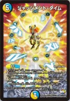 dmr22-corocoro-channel-20160812-card2