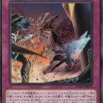 【機界騎士】遊戯王/Tetsu