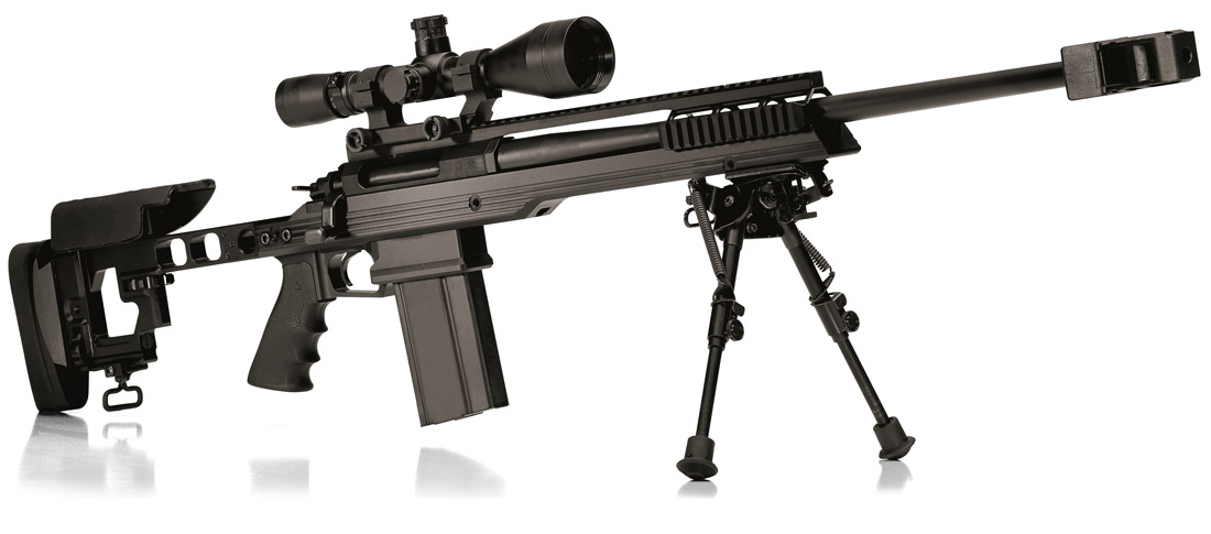 ArmaLite AR-31 rifle on bipod