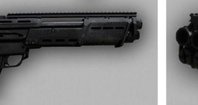DP-12 Shotgun right profile black