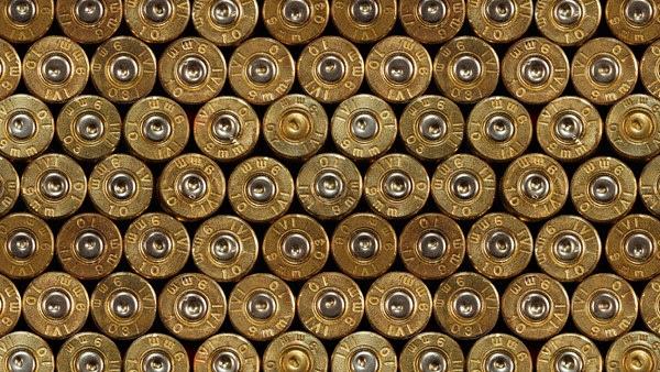 Illinois' Proposed Ammunition Serialization Legislation Plan