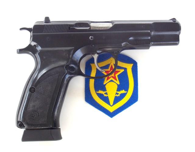 Best 9mm Pistol, the CZ 75