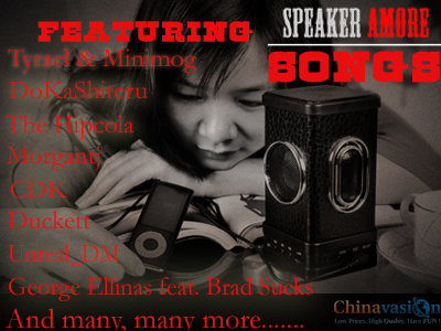 smaller speaker amore song list