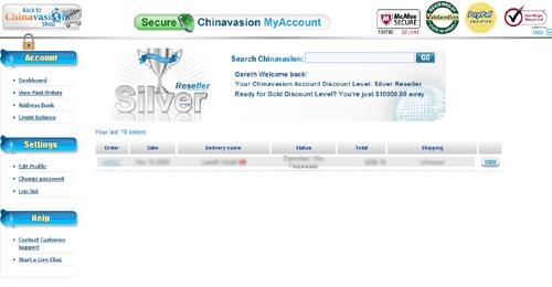 basic_account_screen
