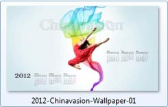 chinavasion wallpaper-01
