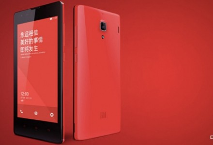 red rice smartphone