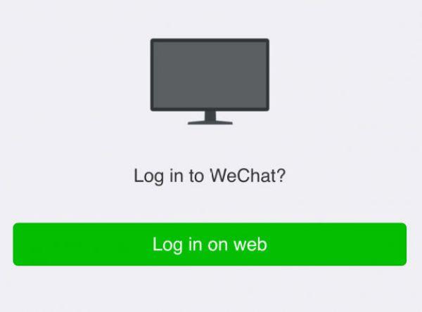 Web-Login-confirm-WeChat