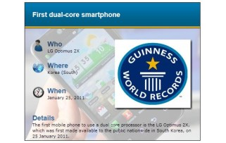 First Dual Core