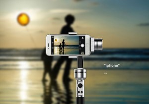 Aibird Uoplay Handheld Camera Stabilizer