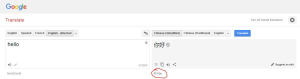 online Chinese dictionary: google