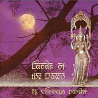 Chinmaya's CDs on Nightingale Records