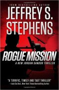 ROGUE MISSION cover