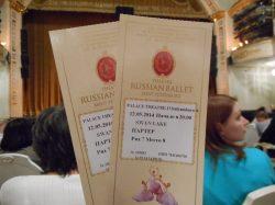 Ballet Tickets
