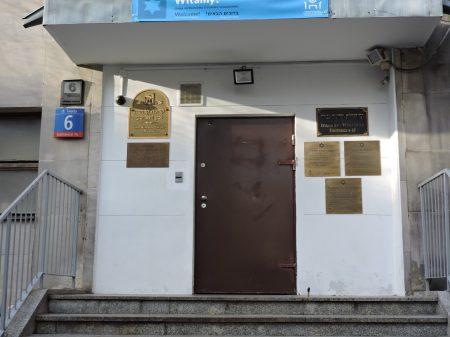Back of synagogue (Entrance)