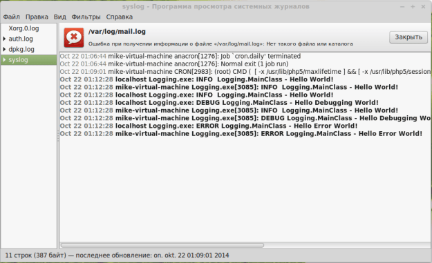 log_linux_syslog