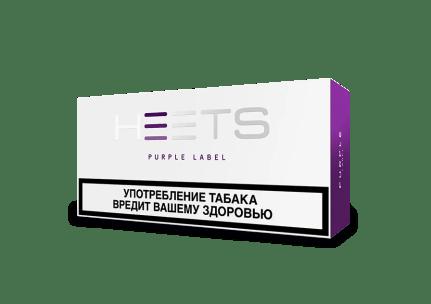 Purple Label HEETS