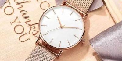 Reloj para dama: un signo de elegancia y formalidad