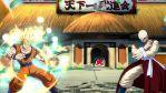 ¡Sal de ahí, Shen Long, y cumple nuestro deseo!: Dragon Ball