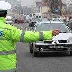 Care este salariul unui politist roman?