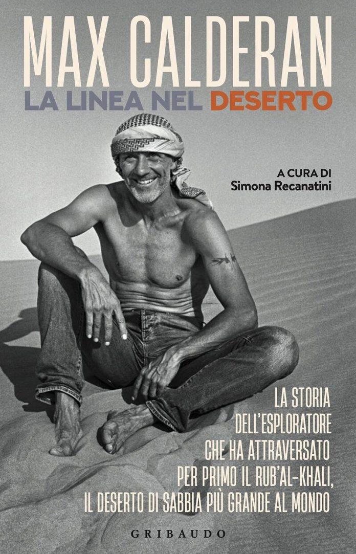 cliomakeup-viaggi-in-camper-la-linea-del-deserto