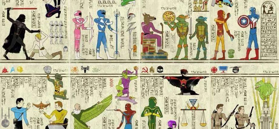 Superheoes posed as if in ancient Egyptian artwork