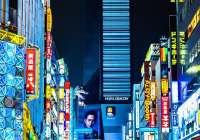 tokyo, streets, night, business, fintech