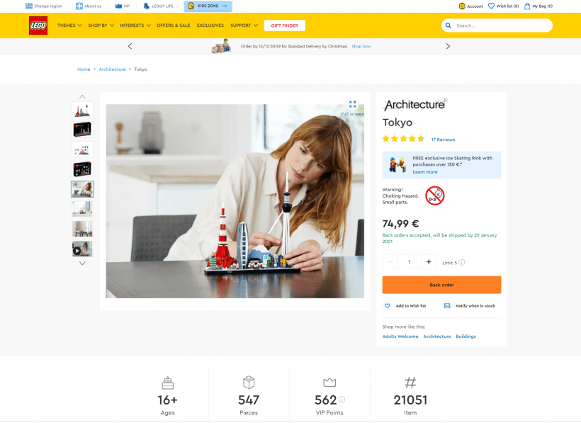 lego product page