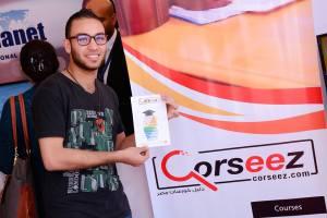 Corseez Ain Shams -1 (10)