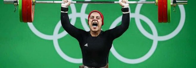 Weight lifting سارة سمير