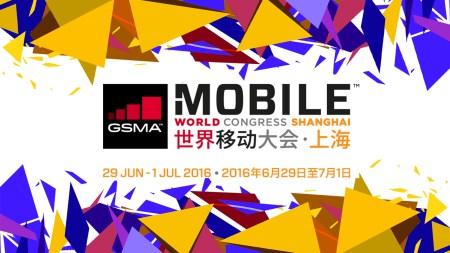 MWC Shanghai Crazy4Media