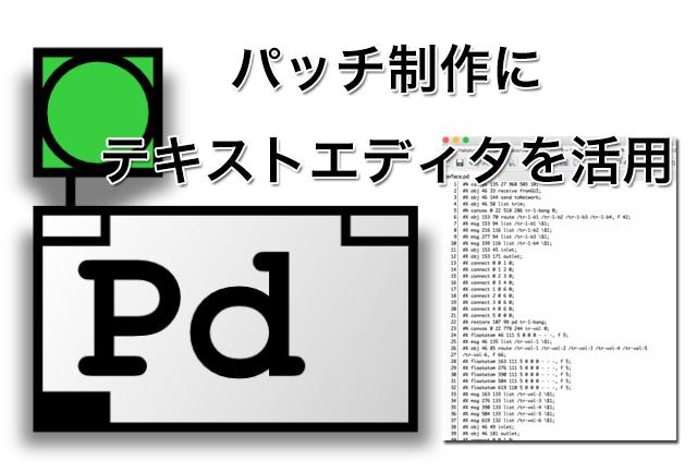 20150601_pd-000