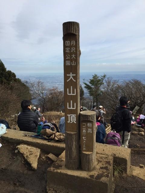 20151206-oyama-004