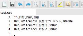 LibreOffice_a_005