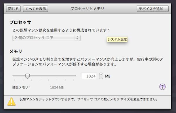 VM_Lubuntu_002