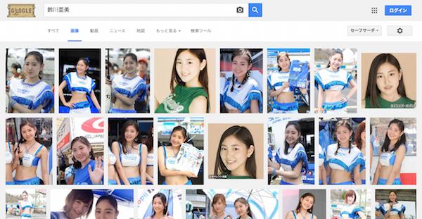 ami-suzukawa-google