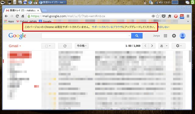 linux_chrome_20150808-002