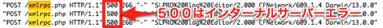 log_20130422