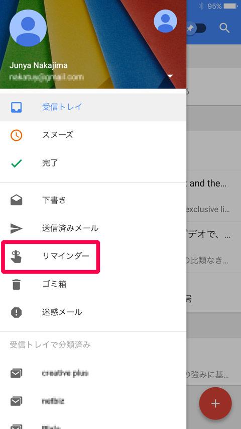 todoist-google_003