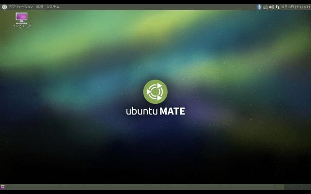 ubuntu-mate-20150808-003