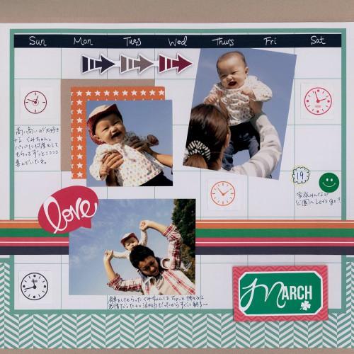 JapanLO2.jpg