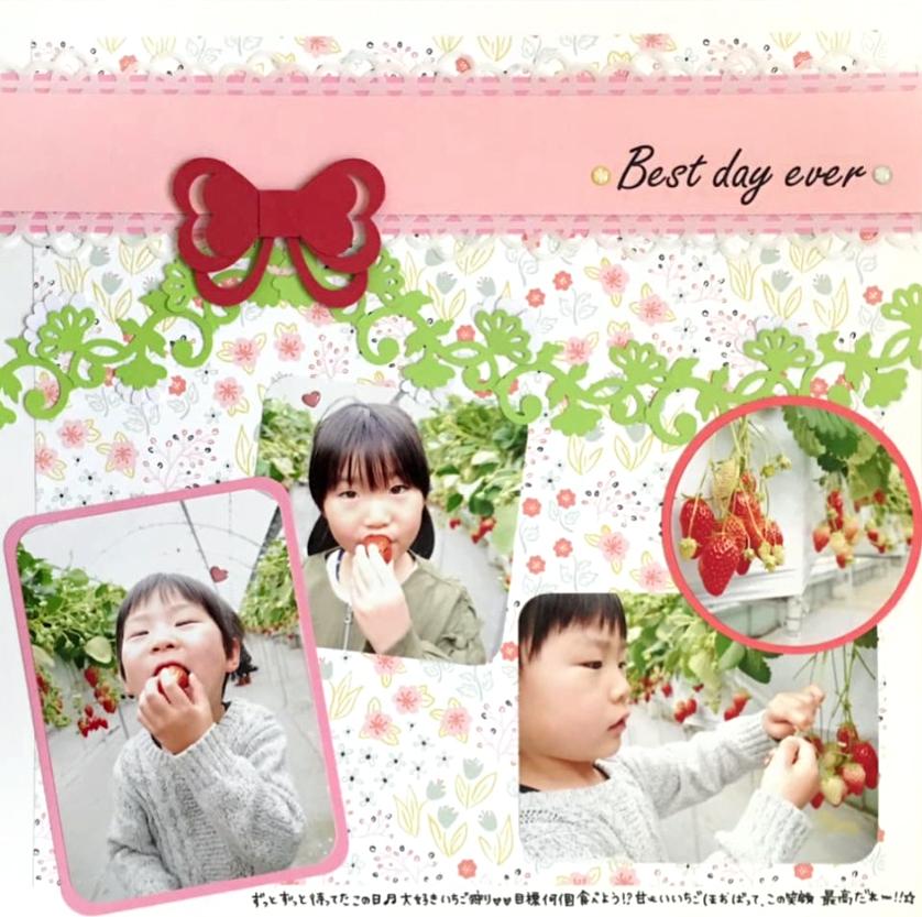 Worldwide-Virtual-Crop-Challenge12-Japan-Creative-Memories.jpg