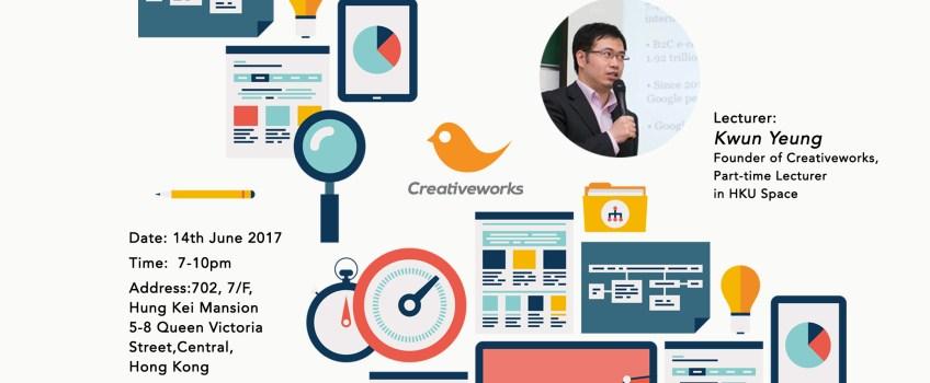 Creativeworks Kwun Yeung SEO Course