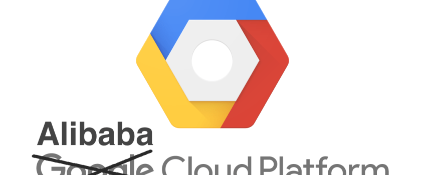 Google Cloud become Aliyun