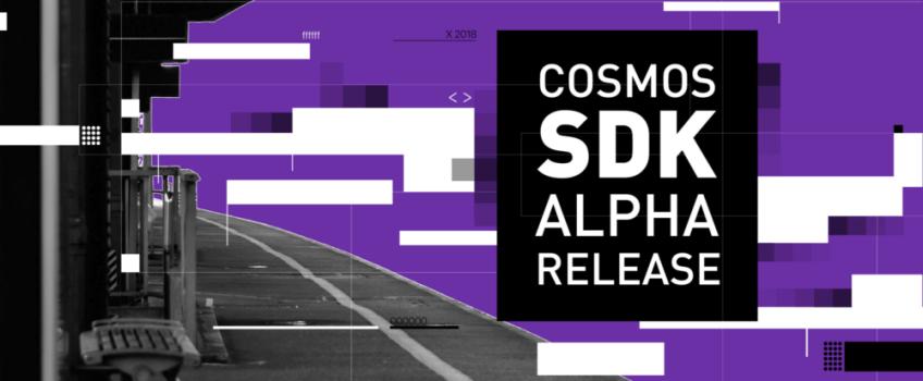 COSMOS SDK Release