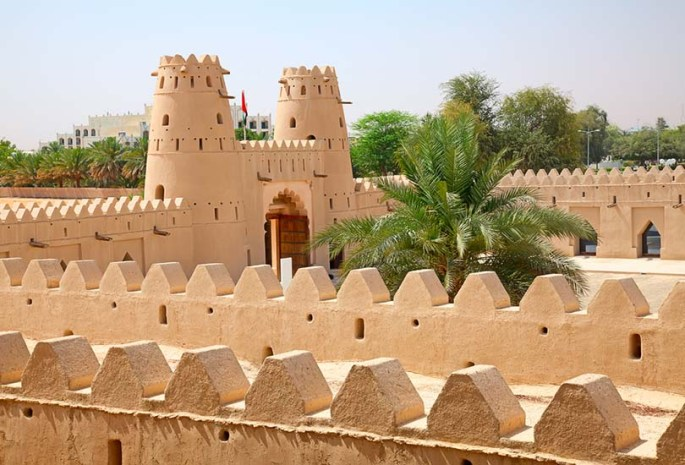 A Day out at the Al Jahili Fort