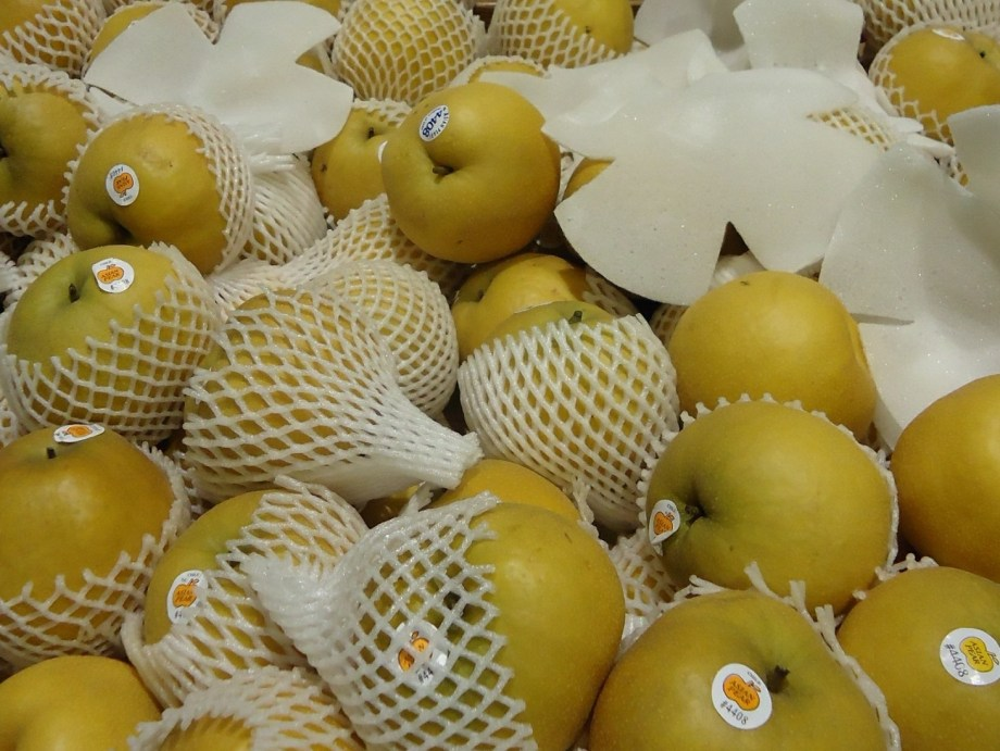 Pears: the low hanging fruit of hangover prevention?