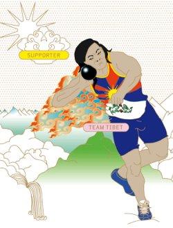 team-tibet