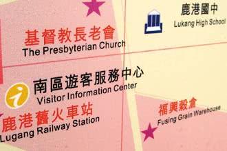鹿港就有 LuKang 和 LuGang 兩種不同的拼音